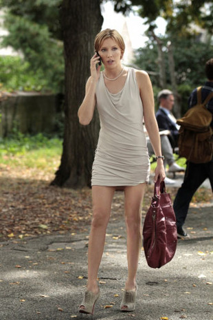 "Top 5 OMG Moments from Gossip Girl, Episode 4.5: ""Goodbye, Columbia"""