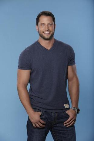 5 Bachelor Guys Who Should Sign Up to Date Emily Maynard on The Bachelorette Season 8