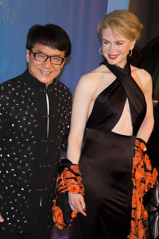 Nicole Kidman Bares Skin in Prada Halter Dress — Underboob Alert! (PHOTOS)