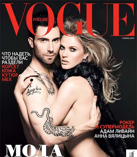 Adam Levine's Relationship History: Who Has the Rocker Dated? (PHOTOS)