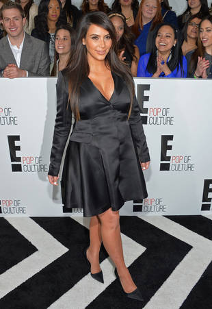 Kim Kardashian Sends Out Adorable Baby Shower Invites