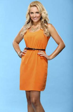 Season 17's Daniella McBride Shares Huge News!