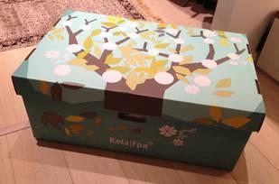Who Needs a Crib? Some Finnish Babies Sleep in Cardboard Boxes