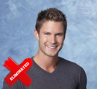 Bachelorette 2013 Contestant Brandon Andreen: 'Zero Regrets' About 'Crying on TV'