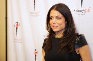 "Bethenny Frankel Divorce: Struggling to ""Stay Sane"" in Split From Jason Hoppy"