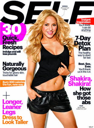 Shakira Shows Off Her Abs Seven Months After Giving Birth! (PHOTO)