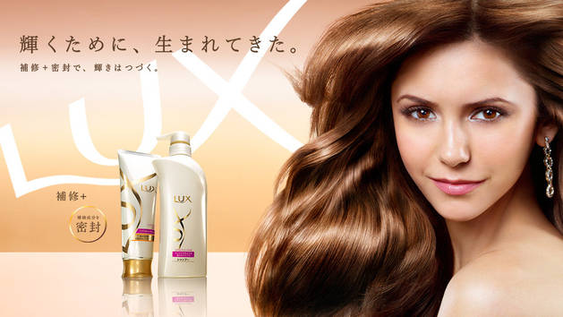 Nina Dobrev is the New Face of Lux Shampoo: See Her Ad!