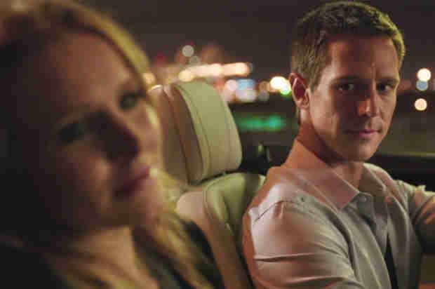 Veronica Mars Movie Trailer: Logan Echolls, Murderer? Veronica to the Rescue! (VIDEO)