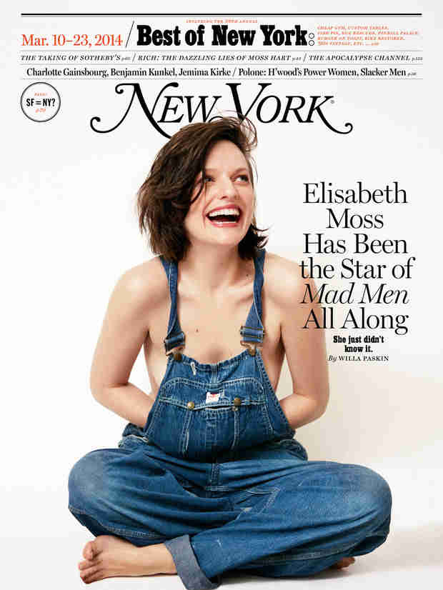 Mad Men Star Elisabeth Moss Topless on New York Magazine (PHOTO)