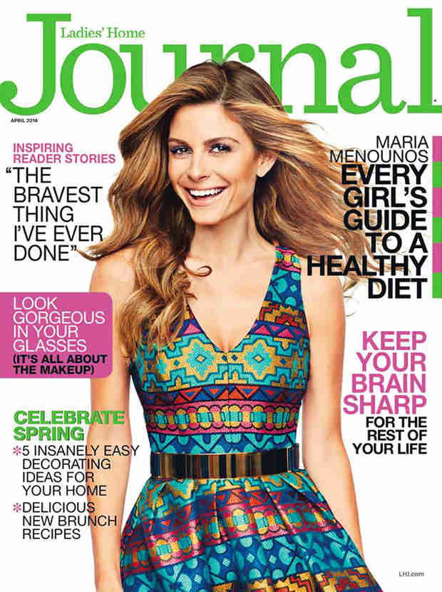 "Maria Menounos Discusses Weight Struggle in Ladies' Home Journal — ""I Gained the Freshman 40″"