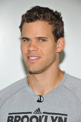 Kim Kardashian's Ex Kris Humphries Is Herpes-Free, Says Doctor