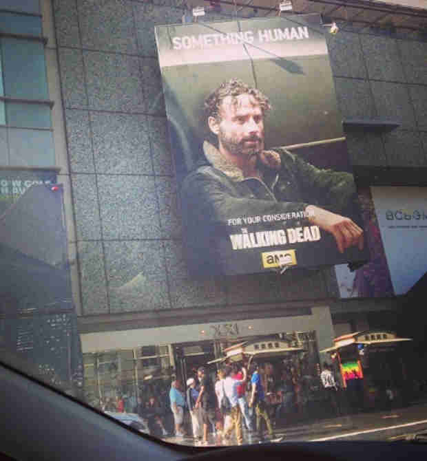 """The Walking Dead Season 4: 2014 Emmy Awards Campaign Focuses on """"Something Human"""""""