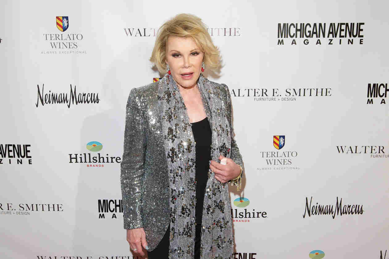 "Joan Rivers ""Resting Comfortably"" After Surgery Complications (UPDATE)"