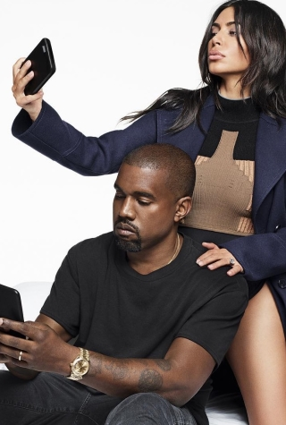 Kanye and Kim Bazaar