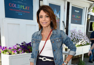 Now You Can Live in Bethenny Frankel\'s Insane NYC Condo (PHOTOS)