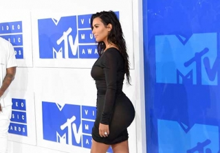 16 of the Sexiest Celebrity Butts Ever (PHOTOS)